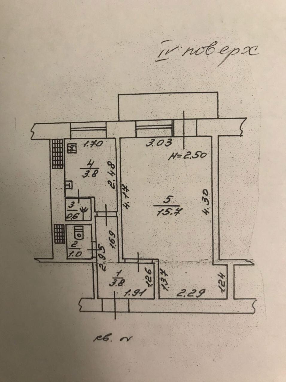 продажа однокомнатной квартиры номер A-153378 в Малиновском районе, фото номер 8